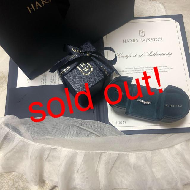 HARRY WINSTON(ハリーウィンストン)のハリーウィンストン Vシェイプ レディースのアクセサリー(リング(指輪))の商品写真