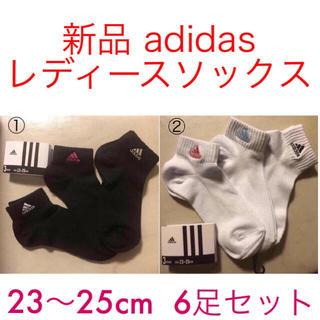 アディダス(adidas)の新品 アディダス 靴下 6種類 6P クルーソックス adidasロゴ 黒・白(ソックス)