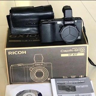 リコー(RICOH)の革ケース付 VFキット RICOH GX caplio 付属品多数 カメラ (コンパクトデジタルカメラ)