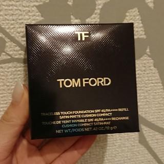 トムフォード(TOM FORD)のトムフォード クッション ファンデーション   リフィル(ファンデーション)