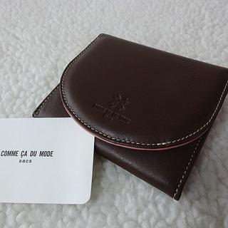 617a233b014f コムサデモード(COMME CA DU MODE)の【新品/本物】コムサデモードサック 二. 財布