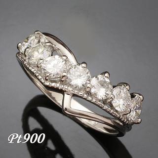 1.0ct プラチナ900ダイヤモンドリング(rv-1685-p)(リング(指輪))