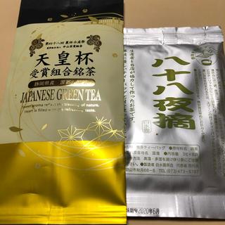 煎茶セット(茶)