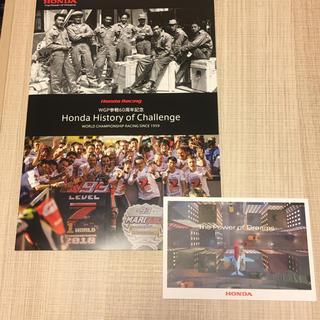 ホンダ(ホンダ)のHonda Racing WGP参戦60周年記念冊子(カタログ/マニュアル)