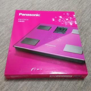パナソニック(Panasonic)のPanasonic 体組成計(体重計/体脂肪計)