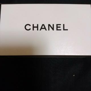 シャネル(CHANEL)のCHANEL箱(小物入れ)