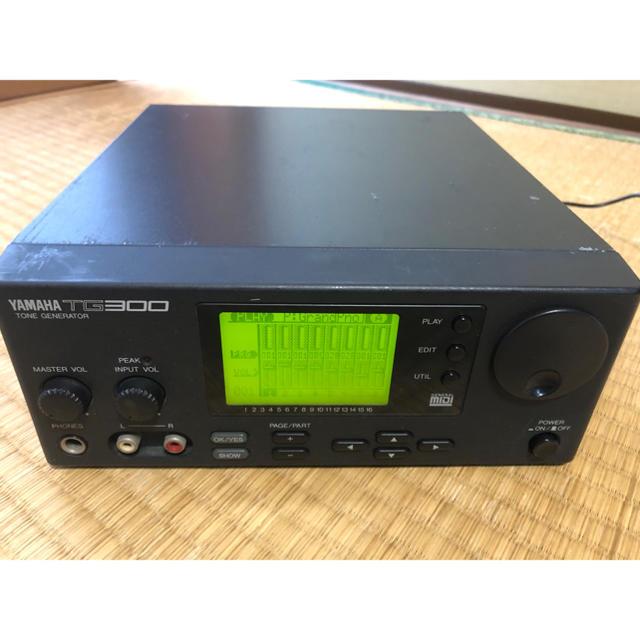 ヤマハ(ヤマハ)のYAMAHA TG300  楽器のDTM/DAW(音源モジュール)の商品写真