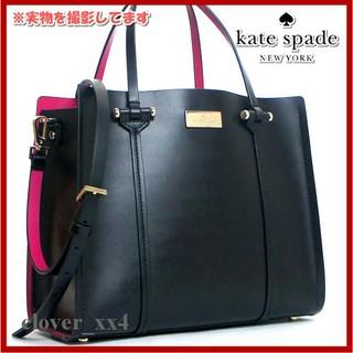 ケイトスペードニューヨーク(kate spade new york)のケイトスペード ショルダーバッグ 美品 ブラック レザー Kate spade(ショルダーバッグ)