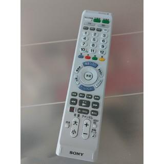 ソニー(SONY)のソニー 学習リモコン RM-PZ130D ホワイト(テレビ)