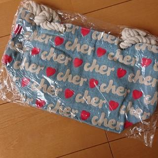 シェル(Cher)の【cher】付録バッグ(トートバッグ)