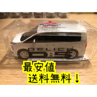 ミツビシ(三菱)のMITSUBISHI アーバンギア   新型 デリカD:5  プルバックカー(ミニカー)