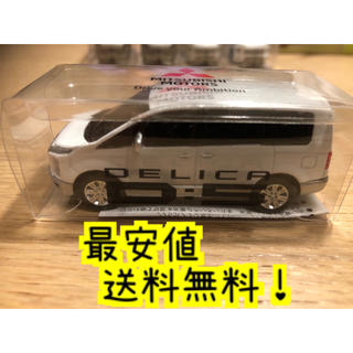 ミツビシ(三菱)の MITSUBISHI 新型 デリカD:5  プルバックカー (ライト機能付き)(ミニカー)