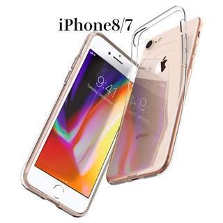 シュピゲン(Spigen)の米国ブランド iPhone8/7 ケース リキッド・クリスタル(iPhoneケース)