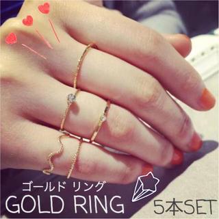 大人気 ゴールドリング 5本セット 華奢 可愛い ピンキーリング トゥリング (リング(指輪))