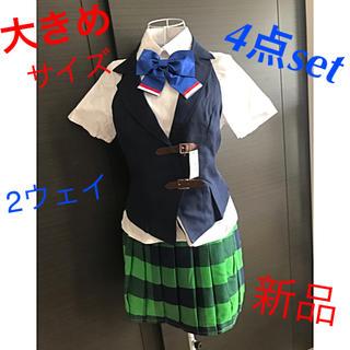 アニメキャラクター風♡制服、コスプレ(衣装一式)