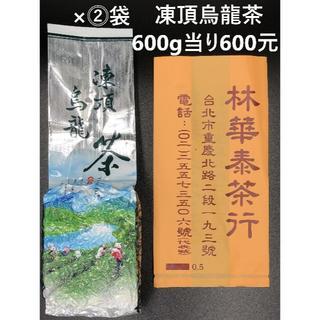 『凍頂高山烏龍茶150g×②袋 (台湾産) 林華泰茶行 送料込!』4月購入!(茶)
