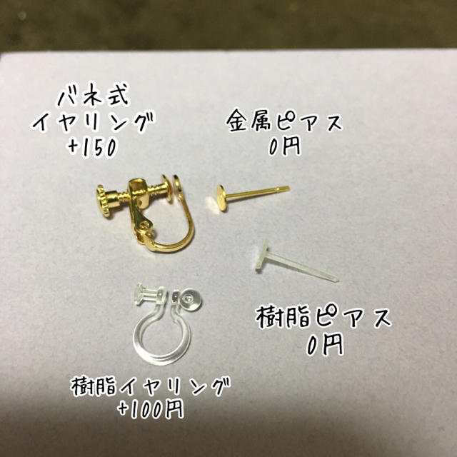 Kastane(カスタネ)のハンドメイド  プチプラ キラキラハートピアス 2つセット ハンドメイドのアクセサリー(ピアス)の商品写真