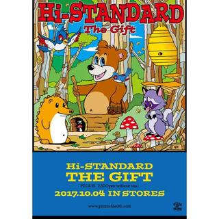 ハイスタンダード(HIGH!STANDARD)のHi-STANDARD ポスター(ミュージシャン)