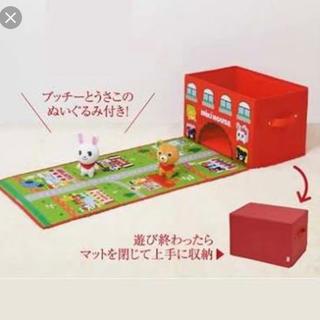 ミキハウス(mikihouse)のミキハウス プレイマットつきお片づけBOX(その他)