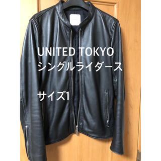 ステュディオス(STUDIOUS)のテツ様 専用UNITED TOKYO シングル ライダースジャケット(ライダースジャケット)