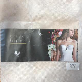 ブルーム(BLOOM)の【bloom】ブライダルインナー&ショーツ(新品)(ブライダルインナー)