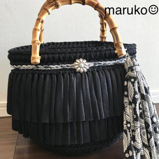 【GW限定価格】バンブーフリンジマルシェ★ブラック(バッグ)