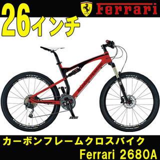 ホンダ(ホンダ)の自転車 ferrari fb2680a マウンテンバイク(自転車本体)