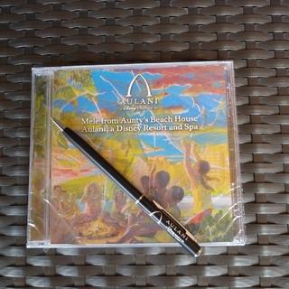 ディズニー(Disney)のアウラニディズニー限定 CD BGM集(ヒーリング/ニューエイジ)