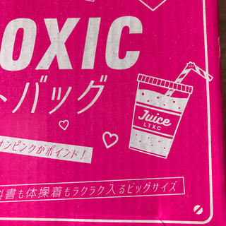 ラブトキシック(lovetoxic)のトートバッグ ネオントートバッグ(トートバッグ)