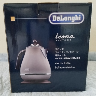 デロンギ(DeLonghi)の未使用❗デロンギ 電気ケトル(電気ケトル)