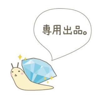 【専用出品】ギラギラファイアのスフェーン pt900 リング(リング(指輪))