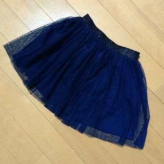プティマイン(petit main)の■ チュールスカート ■(スカート)