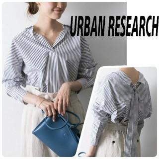 アーバンリサーチ(URBAN RESEARCH)のアーバンリサーチ BACKリボン2WAYスキッパーシャツ(シャツ/ブラウス(長袖/七分))