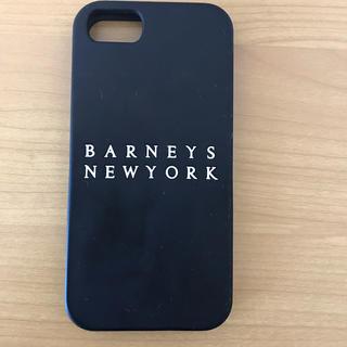 バーニーズニューヨーク(BARNEYS NEW YORK)のBARNEYS NEWYORK スマホケース(iPhoneケース)