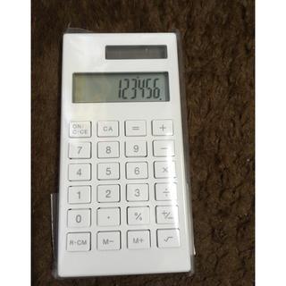 ムジルシリョウヒン(MUJI (無印良品))の新品未使用  無印良品 電卓(オフィス用品一般)