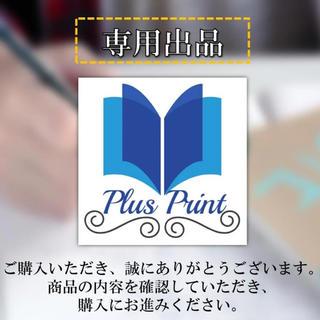 11.24.27 まやら様専用(語学/参考書)