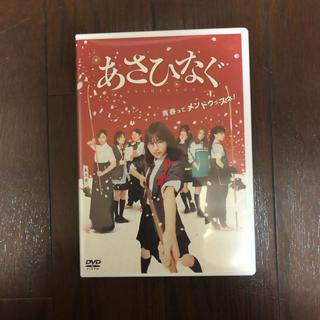 ノギザカフォーティーシックス(乃木坂46)のあさひなぐ DVD 乃木坂(日本映画)
