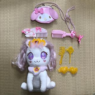 バンダイ(BANDAI)のオシャレヘアアレンジパフ おまけ付き(ぬいぐるみ/人形)