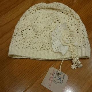 セラフ(Seraph)の未使用品 タグつき セラフ 帽子(帽子)