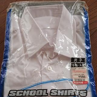 シマムラ(しまむら)の男子 半袖 スクールシャツ(ブラウス)
