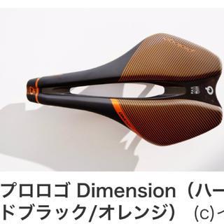 プロロゴ ディメンション 日本限定カラーサドル オレンジ 245×143mm(パーツ)