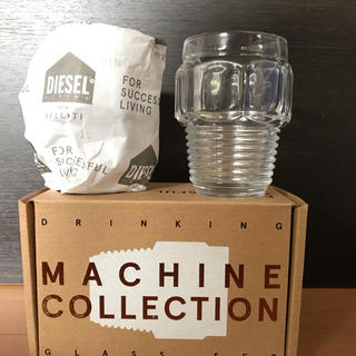 ディーゼル(DIESEL)のよっちゃん様専用 DIESEL ペアグラス MACHINE COLLECTION(グラス/カップ)