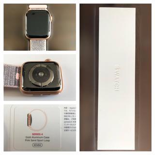 アップルウォッチ(Apple Watch)のりかまろ様専用Apple Watch series4(その他)