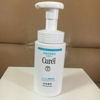 キュレル(Curel)のキュレル 泡洗顔料とジェルメイク落とし(洗顔料)