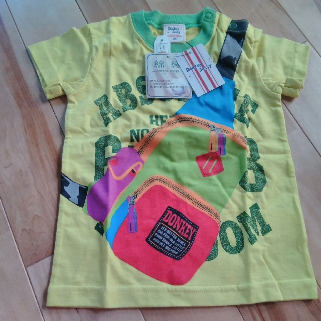Donkey Jossy(ドンキージョシー)の新品タグ付き 日本製 ベビー Tシャツ サイズ95 キッズ/ベビー/マタニティのキッズ服 男の子用(90cm~)(Tシャツ/カットソー)の商品写真