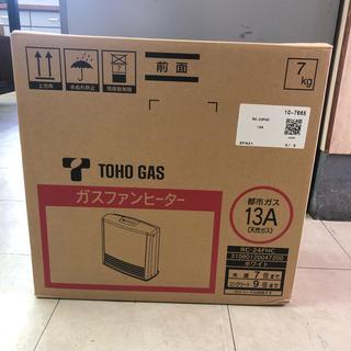 トウホウ(東邦)の【新品未使用】ガスファンヒーター ガスコード付き(ファンヒーター)