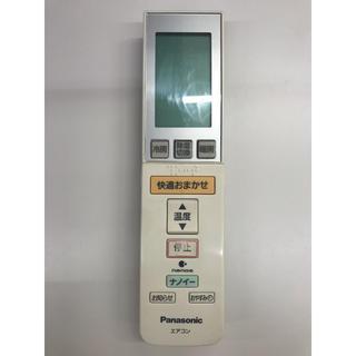 パナソニック(Panasonic)のパナソニック エアコン リモコン 値下げしました(エアコン)
