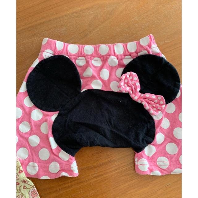 Disney(ディズニー)のディズニー キッズ服 70 プーさん ミニー ノースリーブ パンツ キッズ/ベビー/マタニティのベビー服(~85cm)(タンクトップ/キャミソール)の商品写真