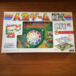 Takara Tomy - 人生ゲームEX