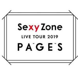 セクシー ゾーン(Sexy Zone)のゆみ様 専用(その他)